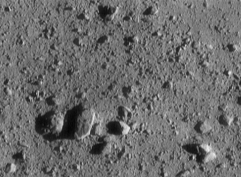 first landing on an asteroid - photo #41